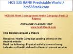 hcs 535 rank predictable world hcs535rank com 4