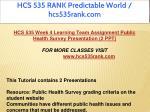hcs 535 rank predictable world hcs535rank com 5