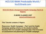 hcs 535 rank predictable world hcs535rank com 6