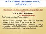 hcs 535 rank predictable world hcs535rank com 7