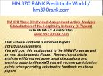 hm 370 rank predictable world hm370rank com 10