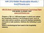 hm 370 rank predictable world hm370rank com 18