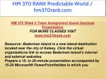 hm 370 rank predictable world hm370rank com 19