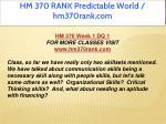 hm 370 rank predictable world hm370rank com 2