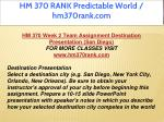 hm 370 rank predictable world hm370rank com 7