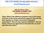 hm 370 rank predictable world hm370rank com 8