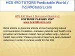 hcs 490 tutors predictable world hcs490tutors com 10