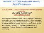 hcs 490 tutors predictable world hcs490tutors com 11