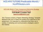 hcs 490 tutors predictable world hcs490tutors com 12