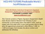 hcs 490 tutors predictable world hcs490tutors com 15