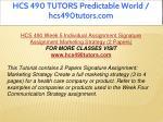 hcs 490 tutors predictable world hcs490tutors com 17