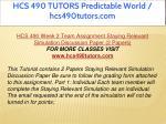 hcs 490 tutors predictable world hcs490tutors com 8