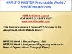 hrm 310 master predictable world hrm310master com 1