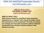 hrm 310 master predictable world hrm310master com 16
