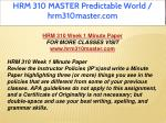 hrm 310 master predictable world hrm310master com 6