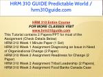 hrm 310 guide predictable world hrm310guide com 1