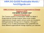 hrm 310 guide predictable world hrm310guide com 13