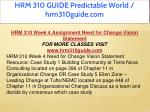 hrm 310 guide predictable world hrm310guide com 17