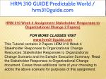 hrm 310 guide predictable world hrm310guide com 18
