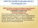 hrm 310 guide predictable world hrm310guide com 2