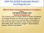 hrm 310 guide predictable world hrm310guide com 7
