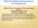 hrm 310 guide predictable world hrm310guide com 8