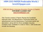 hrm 300 paper predictable world hrm300paper com 17