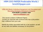 hrm 300 paper predictable world hrm300paper com 22