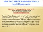 hrm 300 paper predictable world hrm300paper com 4