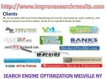 http www improvesearchresults com 2