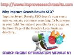 http www improvesearchresults com