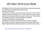 jee main 2018 exam mode