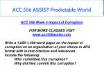 acc 556 assist predictable world 6