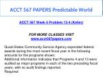 acct 567 papers predictable world 12