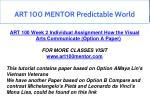 art 100 mentor predictable world 4