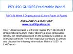psy 450 guides predictable world 19