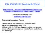 psy 450 study predictable world 3