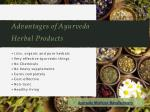 advantages of ayurveda herbal products
