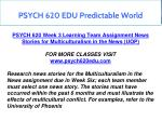 psych 620 edu predictable world 4