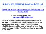 psych 625 mentor predictable world 3