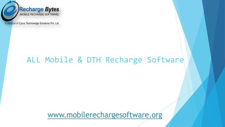 all mobile dth recharge software n.