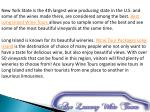 new york state is the 4th largest wine producing
