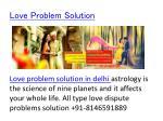 love problem solution love problem solution 2