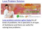 love problem solution love problem solution