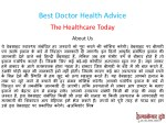 best doctor health advice 1