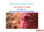 best doctor health advice 2