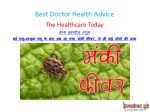 best doctor health advice 3