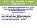 ajs 502 mart successful learning ajs502mart com 6