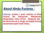 about hindu puranas