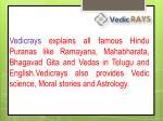 vedicrays explains all famous hindu puranas like